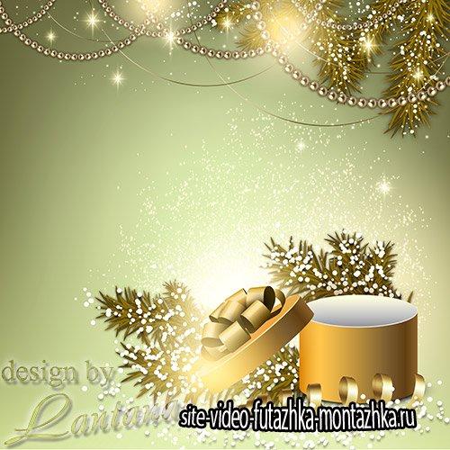 PSD исходник - Новый год нам дарит волшебство 25
