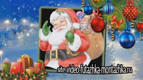 Проект ProShow Producer - Russian Santa Claus