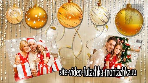 Красивое новогоднее поздравление - Проект и стили для ProShow Producer