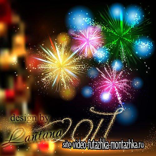 PSD исходник - Новый год нам дарит волшебство 37