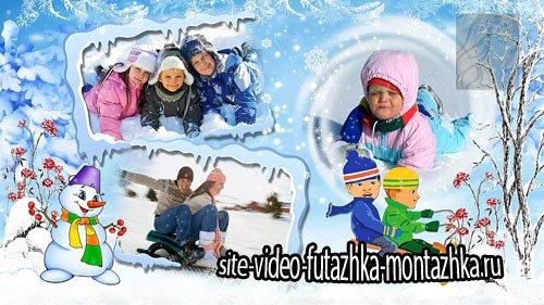 Детский проект для ProShow Producer - Зимние забавы
