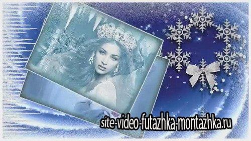 Проект ProShow Producer - Снежная королева