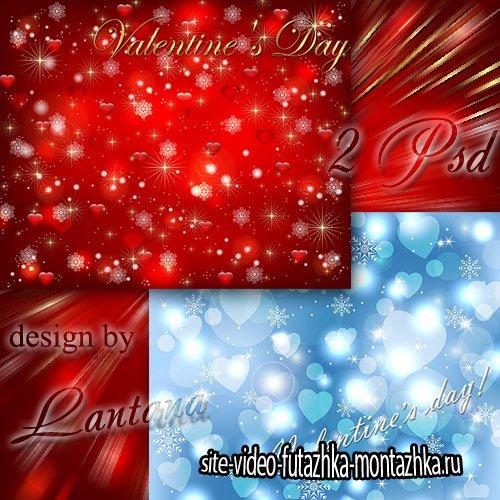 Многослойные фоны - День Святого Валентина 2