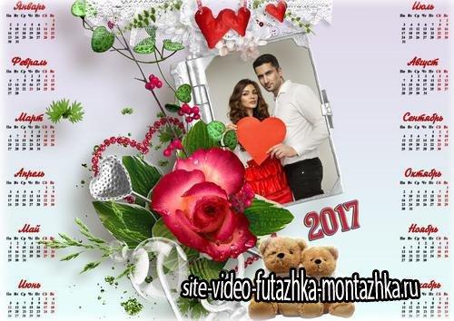 Романтический календарь с рамкой для фото - День влюбленных