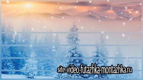 Зимний проект для ProShow Producer - Зимний релакс