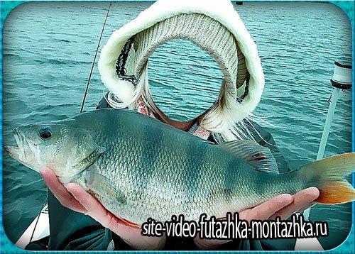 Шаблон для монтажа - Девушка и рыба