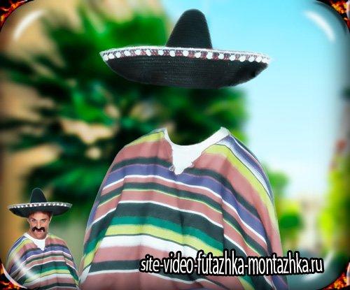 Шаблон для фотографии - В Мексиканской рдежде