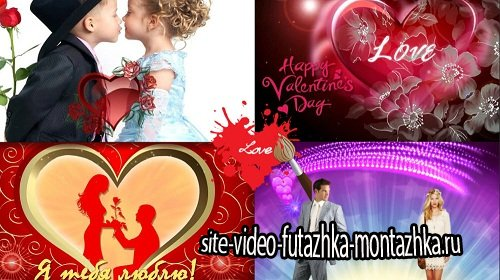 Видео футажи HD - Валентинки (сборка 12 шт)