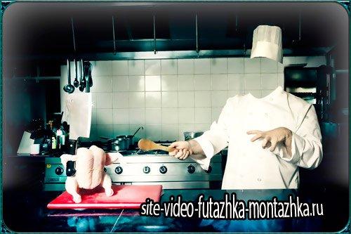 Шаблон фотошоп для монтажа - Курица с ножом