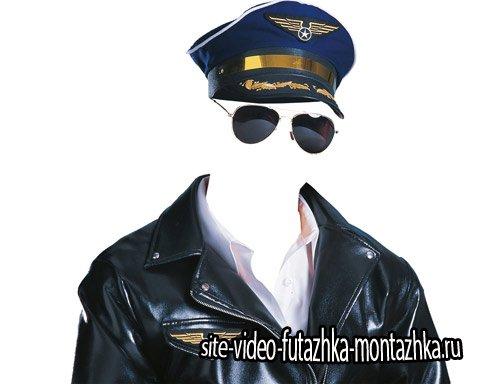 Шаблон для фотошопа - Форма американского летчика