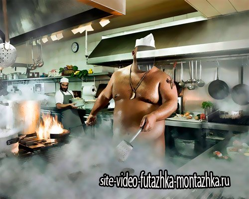 Psd шаблон для фотомонтажа - Голый повар на кухне