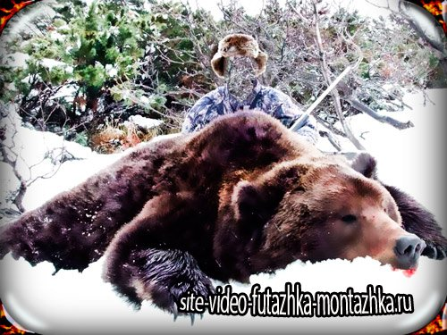 Многослойный шаблон для фото - Охотник с тушью медведя