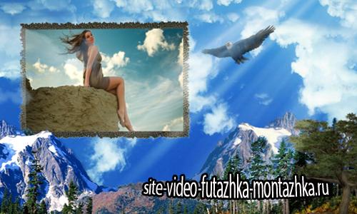 Полет орла - с панорамным ЗD эффектами - проект для ProShow Producer®