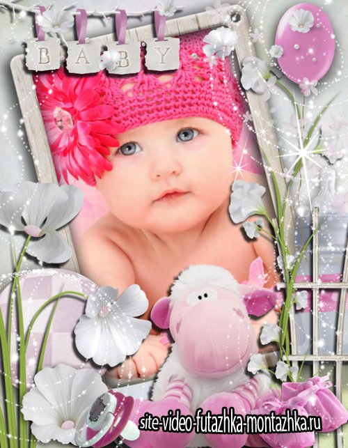 Рамочка для фото - Baby