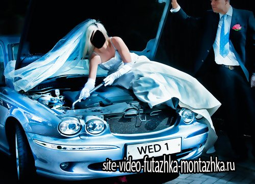 Psd шаблон - Невеста ремонтирует машину