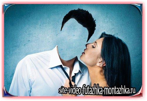 Фотошаблон для фотомонтажа - Поцелуй девушки