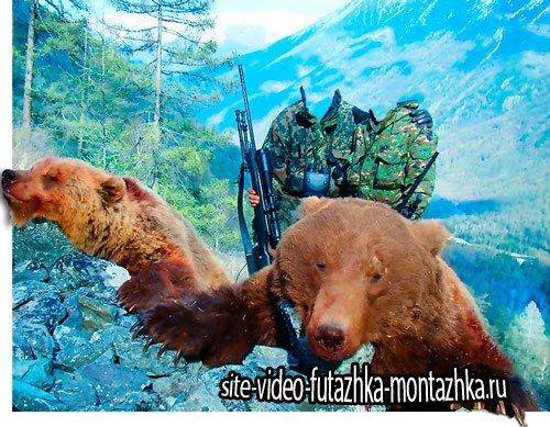 Многослойный шаблон для фотошопа - Два выстрела - два медведя
