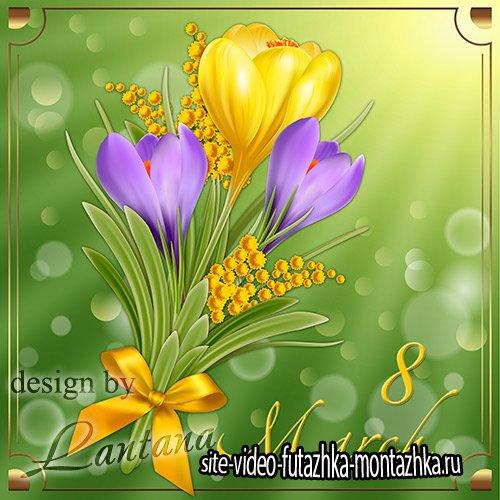 Psd исходник - Красивы первые весенние цветы