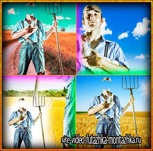 Psd шаблон для фотошопа - Селянин в поле с вилами