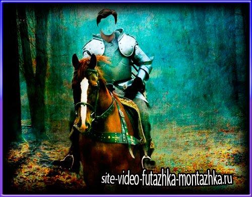 Фотошаблон для монтажа - Рыцарь на коне в лесу