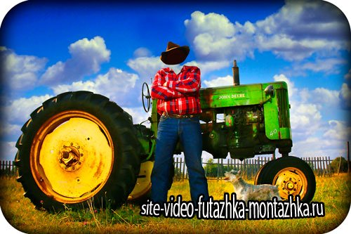 Шаблон фотошоп для монтажа - Тракторист возле трактора