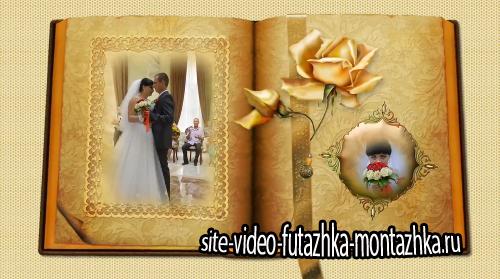 Свадебный альбом - проект для ProShow Producer®
