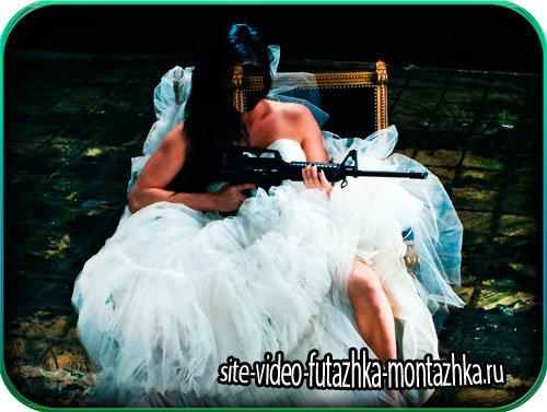 Фотошаблон для фото - Невеста с автоматом