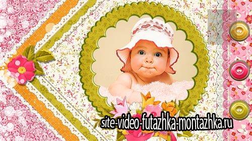Детский проект Наш малыш-1 для ProShow Producer
