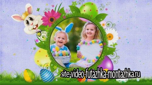 Проект ProShow Producer - Easter Eggs