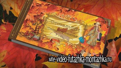 Проект ProShow Producer - Осенние листья