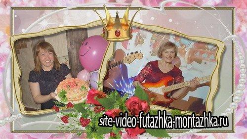 Проект ProShow Producer - Женщины все королевы