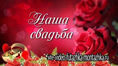 Свадебные футажи 3 шт / Wedding footage 3 pcs