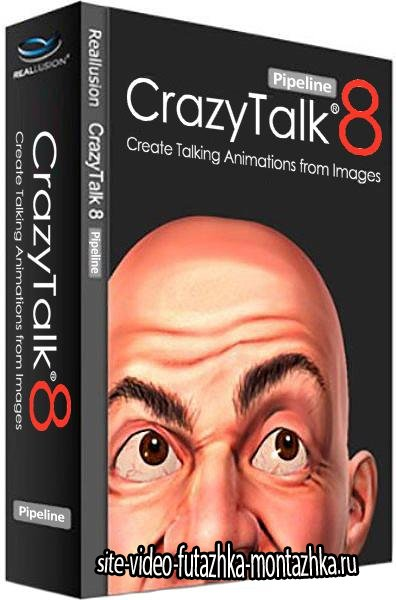 Reallusion CrazyTalk Pipeline 8.11.3028.1 + Rus + Resource Pack (2017/RUS/ENG)
