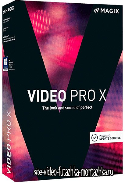 MAGIX Video Pro X9 15.0.4.171 RePack by PooShock (2017/RUS/ENG)