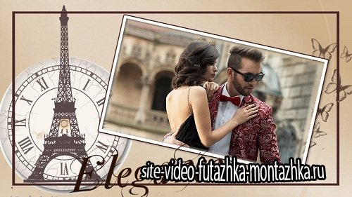 Elegant Wedding - Проект ProShow Producer