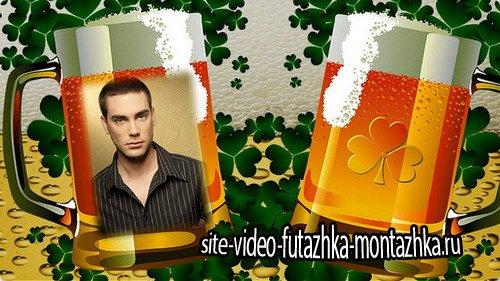 Проект ProShow Producer - За пивом..