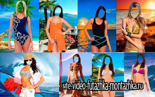 Шаблоны для фотошопа  - Девушки у моря