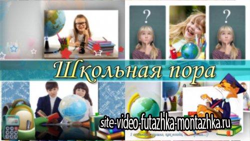 Школьная пора - детский project for ProShow Producer