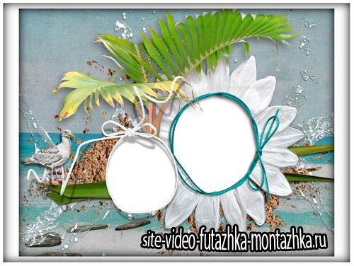 Рамка - Для двух фотографий в гавайском стиле