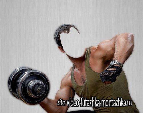 Шаблон для фотошопа - Парень, сила, гантели