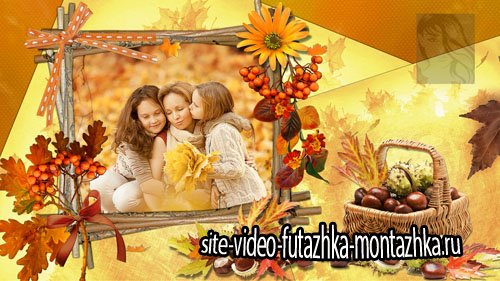 Осеннее очарование - проект и стили для ProShow Producer (2 часть)