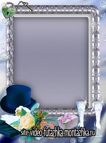Красивая рамка - Два бокала, два кольца
