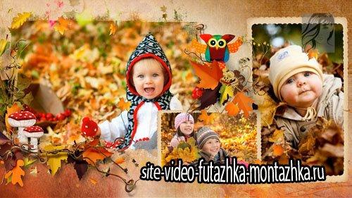 Осенний лес - детский проект для ProShow Producer
