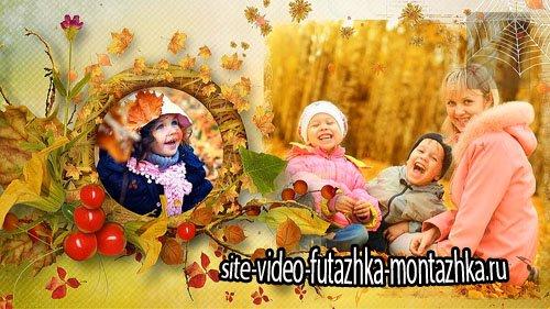 Осенний сад - детский проект для ProShow Producer