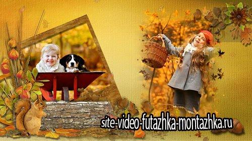 Осенние денечки - детский проект для ProShow Producer
