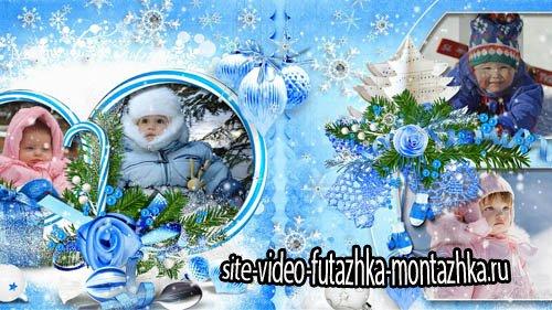С веселым Новым годом! - детский  проект для ProShow Producer