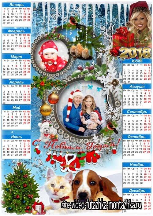 Праздничный календарь с рамкой для фото - Постучался Новый год