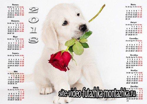Календарь на 2018 год - Маленький щенок с розой