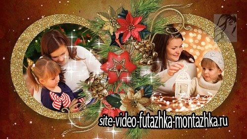 Рождественская сказка - проект и стили для ProShow Producer (2 часть)