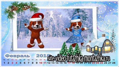 Проект ProShow Producer - Новогодние собачки